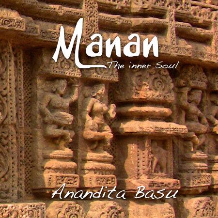 Manan Album